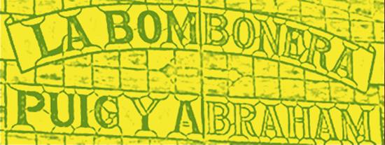 Vive La Bombonera de Viejo San Juan Autogiro arte actual - ¡Vive! La Bombonera de Viejo San Juan