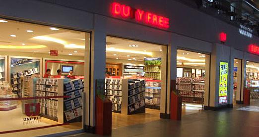 duty-free-san-juan-cronica-urbana